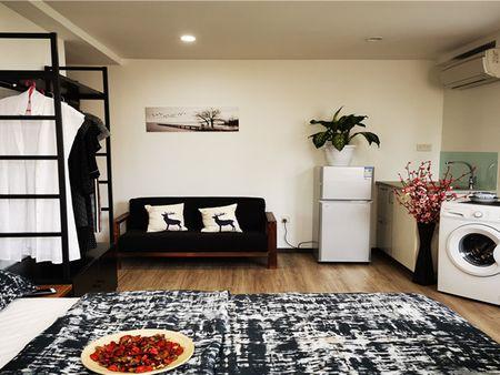 JISHI Residence-APT