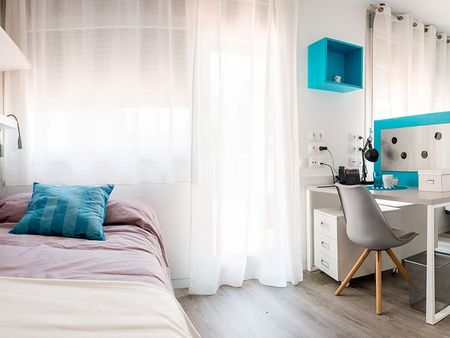 Student accommodation photo for Residencia Universitaria Vallehermoso in Vallehermoso, Madrid