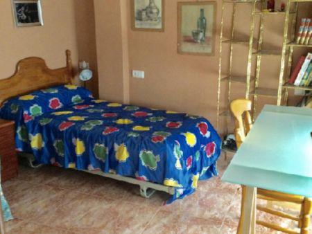 Cool single bedroom near UNED University