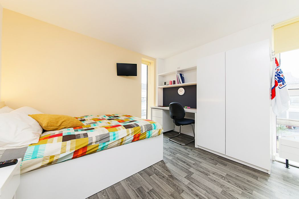 Student accommodation photo for Yara Central, Holland Park in Kensington & Chelsea, London