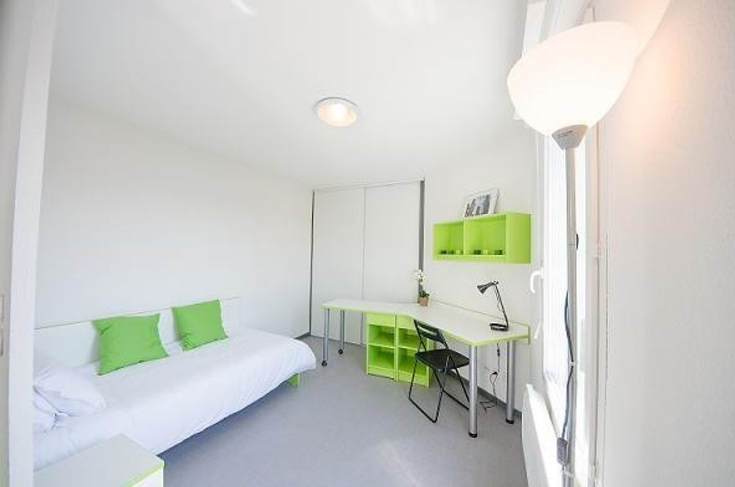 Student accommodation photo for Cardinal Campus Arts Campus in Villeurbanne, Lyon
