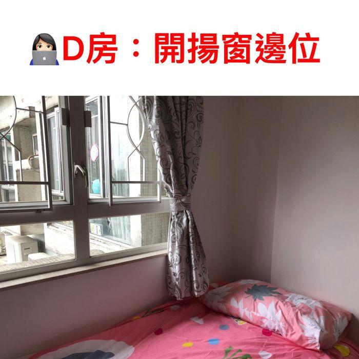 Student accommodation photo for Tuen Mun Brilliant Garden 屯門彩暉花園女生宿舍 in Tsuen Wan District, Hong Kong