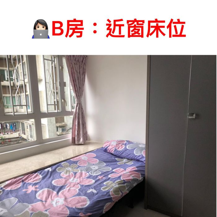 Student accommodation photo for Tuen Mun Brilliant Garden 屯門彩暉花園女生宿舍 in Tsuen Wan District, Hong Kong