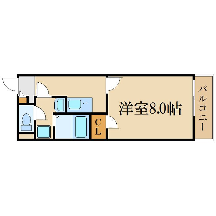 Student accommodation photo for Fluorite Nagase in Higashiosaka, Higashi-Osaka, Osaka Prefecture
