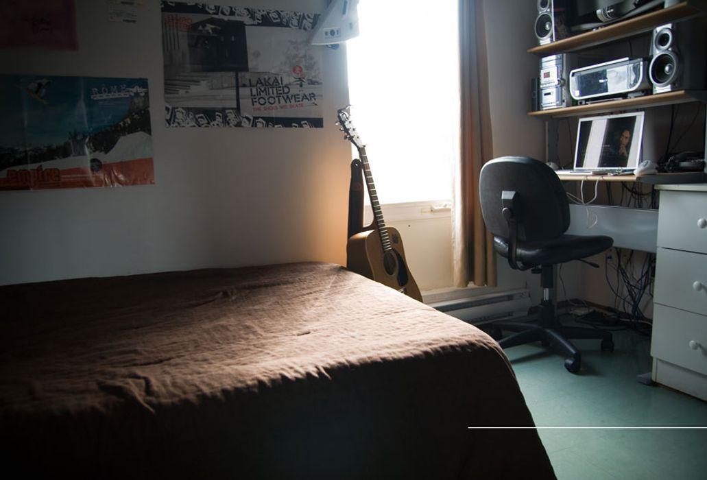 Residence Campus Rosemont