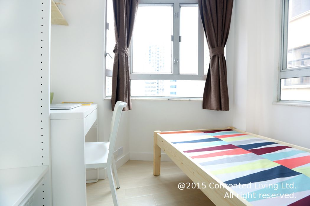 Student accommodation photo for Wai Yuen Mansion in Sai Wan, Hong Kong