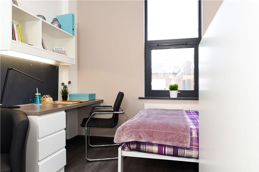 Student accommodation photo for St James' House in Newcastle City Centre, Newcastle upon Tyne