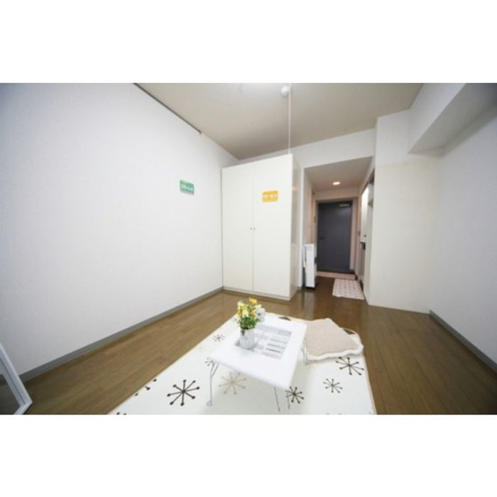 Student accommodation photo for Cinq Rivage Nogata in Nakano, Tokyo